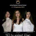 Festivalul International de Film Brasov - 2014